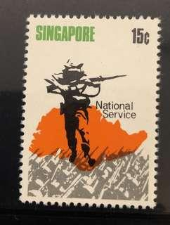 1970 National Service