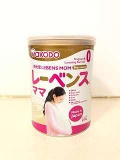 🚚 Wakodo Pregnant & Lactating Formula Mummy's Milk