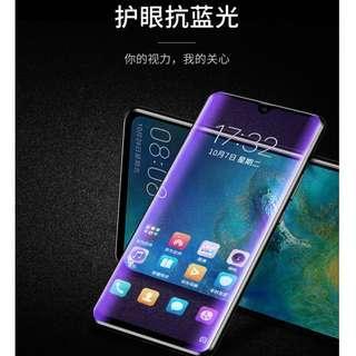 Huawei Mate 20 Pro Anti Blue Ray Screen Protector Film