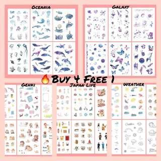 [PO] 6 Sheets Bujo Sticker Sets