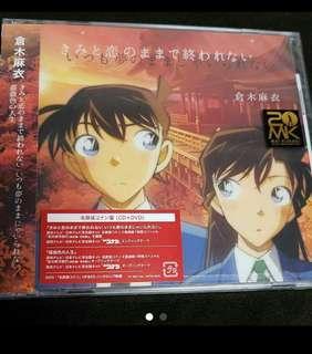 倉木麻衣 名偵探柯南CD新碟 - きみと恋のままで終われない いつも夢のままじゃいられない/薔薇色の人生