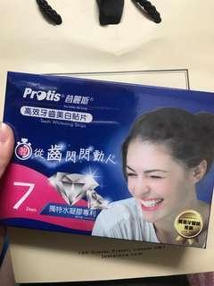 牙齒美白貼片
