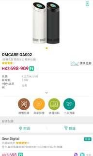 OMCARE OA002  (便攜式智慧顯示空氣淨化器) Portable usb air purifier with display