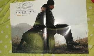 #Blessing FREE SHE POSTER/JAY CHOU SECRET POSTER FROM TEENAGE MAGAZINE