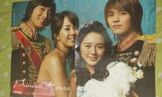 #Blessing FREE Princess Hours/Westlife Poster