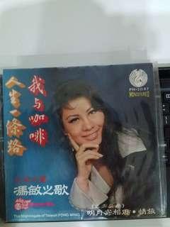 """Vinyl 7"""" 黑胶 - 冯敏之歌"""