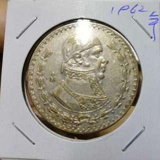 🚚 1962年墨西哥何塞.莫雷洛斯披索銀幣 AU 完整金包漿 保真