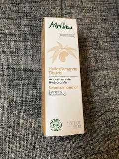 Melvita organic softening and moisturising almond oil  有機潤膚杏仁油
