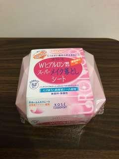 包郵 Kose Softyno 高保濕玻尿酸卸妝紙 (膠盒裝) 52枚入 日本