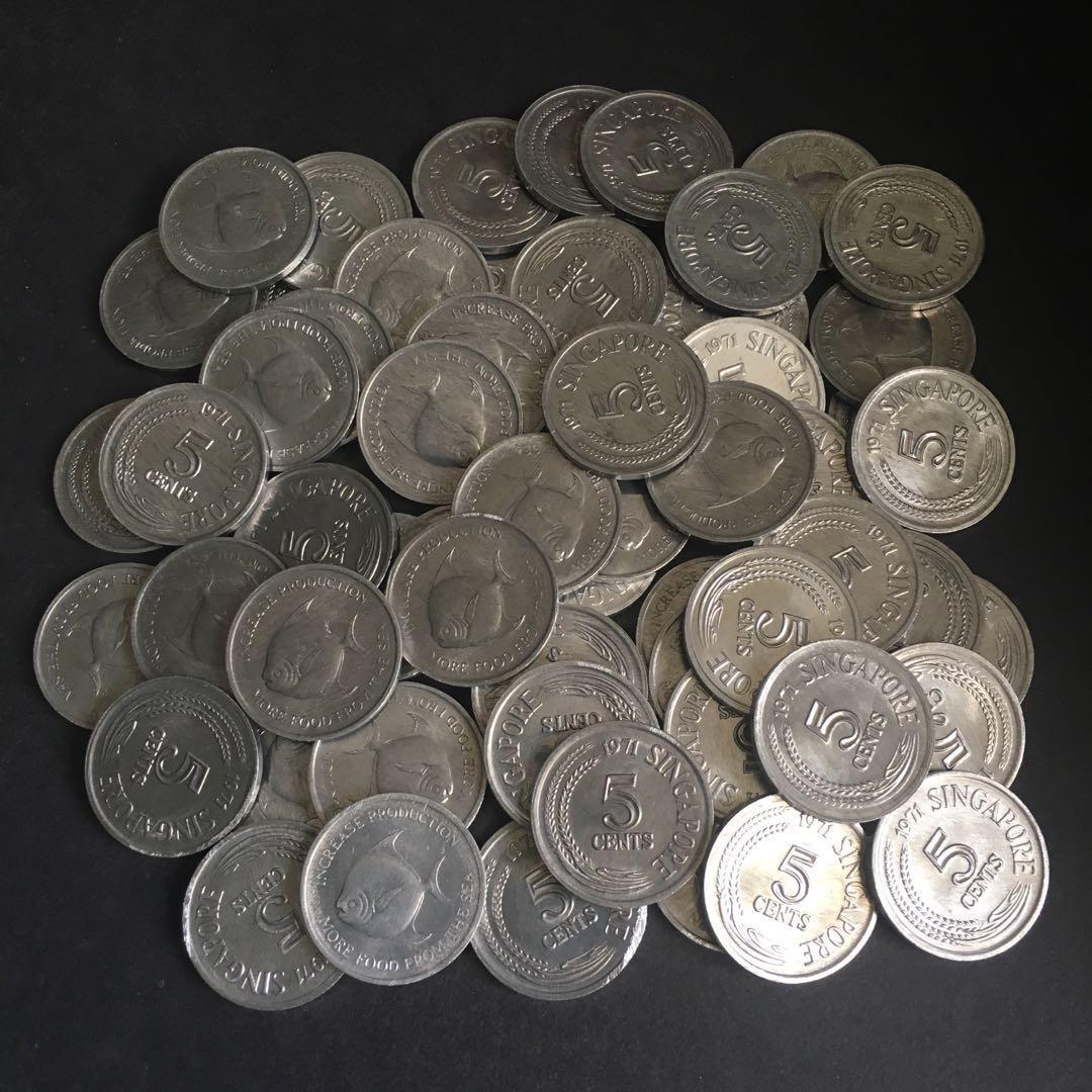 1971 SINGAPORE 5 CENTS COIN > ALUMINIUM FAO COMMEMORATIVE