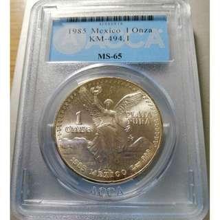 🚚 1985年墨西哥1昂薩天使純銀紀念銀幣 初版 ACCA鑑級幣 MS65 BU級超高分