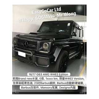 MERCEDES-BENZ G63 AMG W463 EDITION 16/17