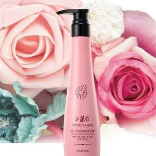 Small PuKong rose body wash