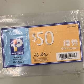 百佳現金券$47.5 每張(只賣)