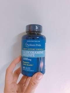 🚚 美國直購☺️Puritan's Pride glucosamine sulfate 葡萄糖胺 24小時出貨👍🏻