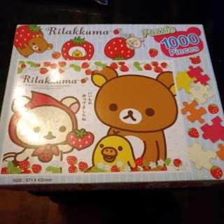 鬆弛熊puzzle