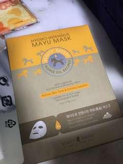 Beauty bakery MAYU Mask
