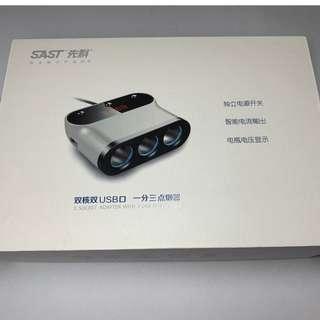 汽車 12V 電源點煙分插一開三 雙 USB 插頭