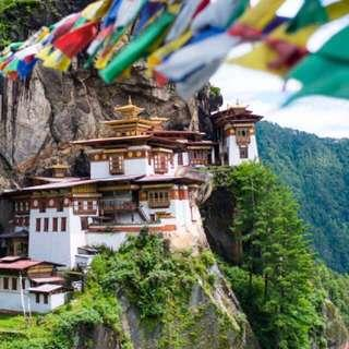 7D6N Highlights Of Bhutan Tour
