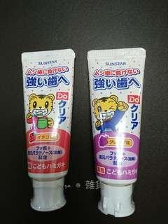 三詩達 - 巧虎兒童牙膏(草莓、葡萄)