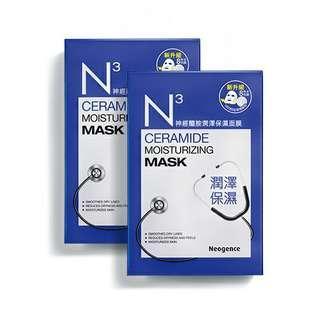 🚚 Neogence霓淨思N3神經醯胺潤澤保濕面膜