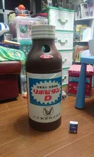 日本大正製藥力保健D 空樽回收桶