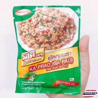 🚚 泰國打拋豬粉