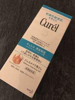 Curel 卸妝啫喱
