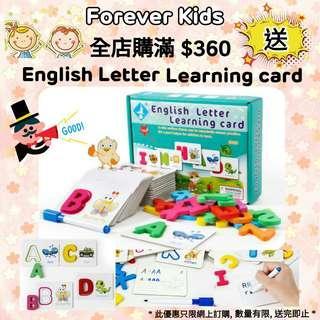 🎊🚨限時送禮優惠🚨🎊, 👶Forever Kids👶全店購滿 $360 即送🐝 English Letter Learning card📚 一盒