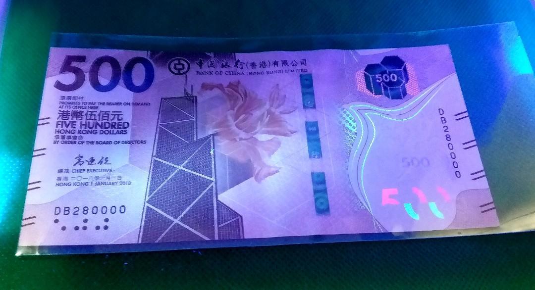 中銀 18年新版 N0:易發萬