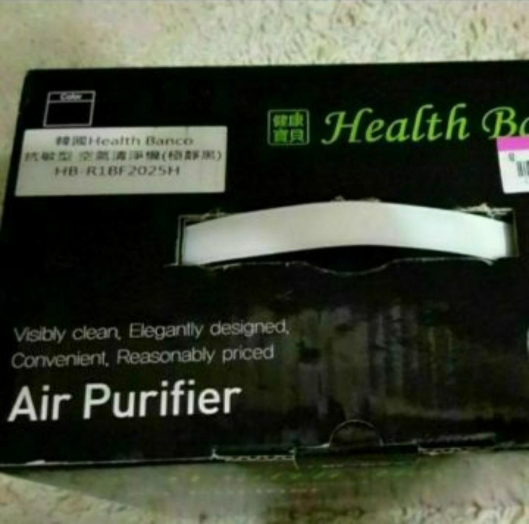 漂亮寶貝 空氣清淨機