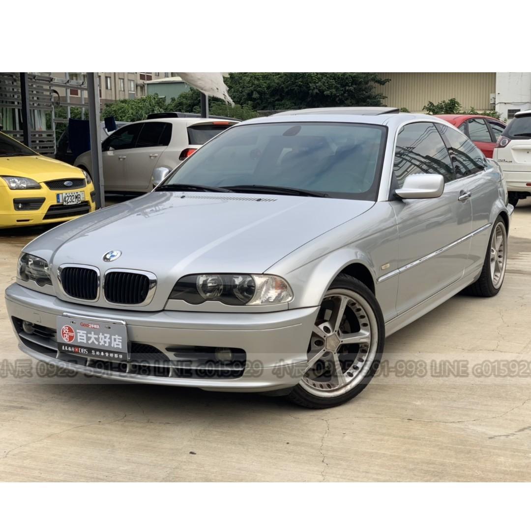 BMW 318CI 月付千元 個人貸款額度試算 強力過件低利率