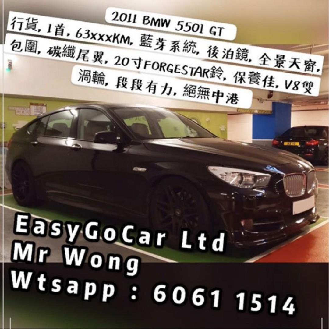 BMW 550I GT 2011