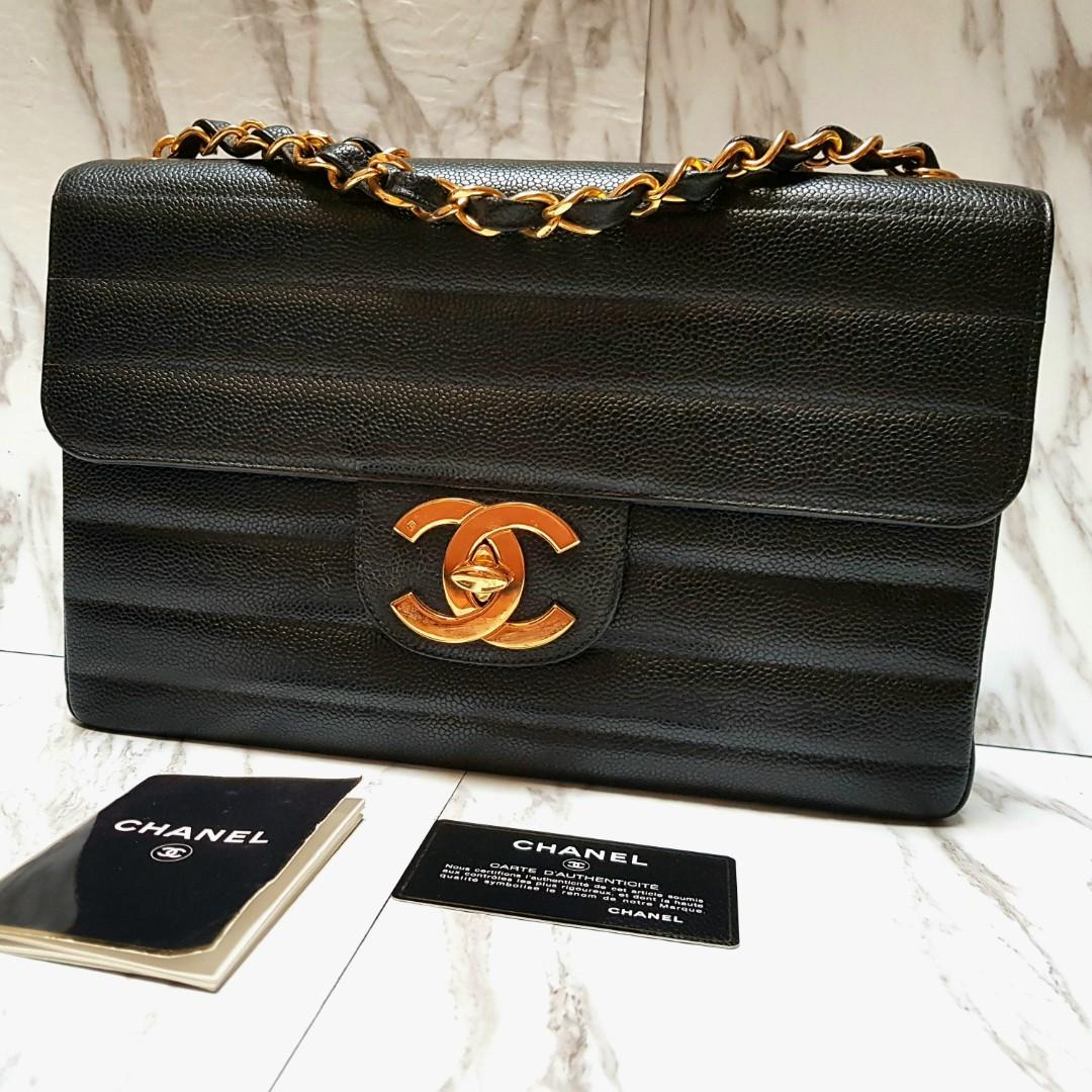 CHANEL VINTAGE Horizontal Lines Classic Jumbo Flap Bag 24k Gold Hardware