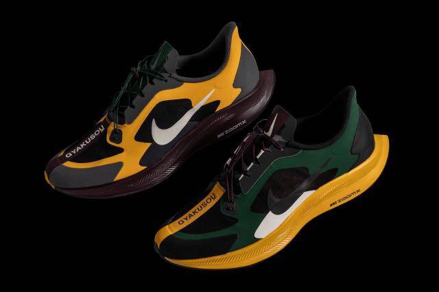 55f0a72ba7fb Nike Gyakusou Zoom Pegasus 35 Turbo