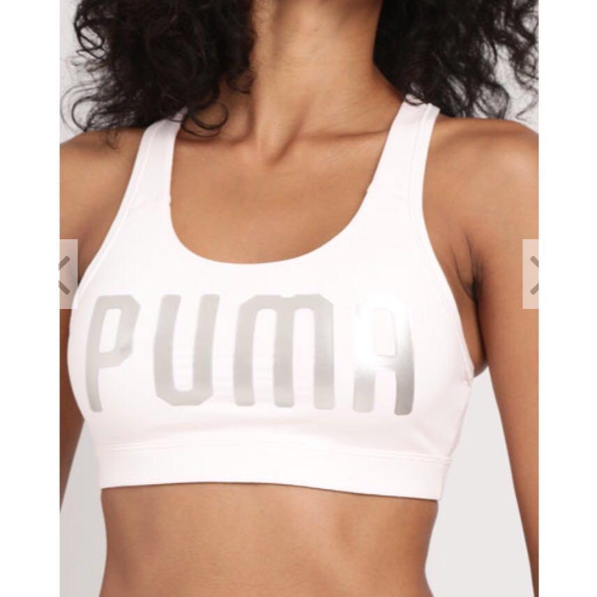 Puma sports bra in pearl (s)