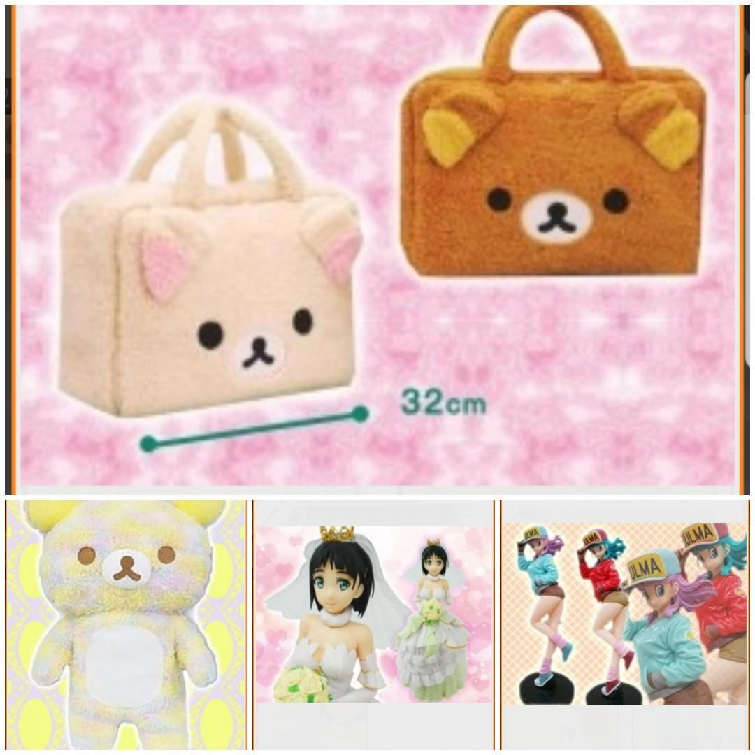 Instock) ( Beautiful_u) Toreba plush/ figurine on Carousell