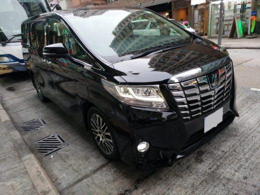 Toyota ALPHARD 3.5 EXECUTIVE LOUNGE 2015