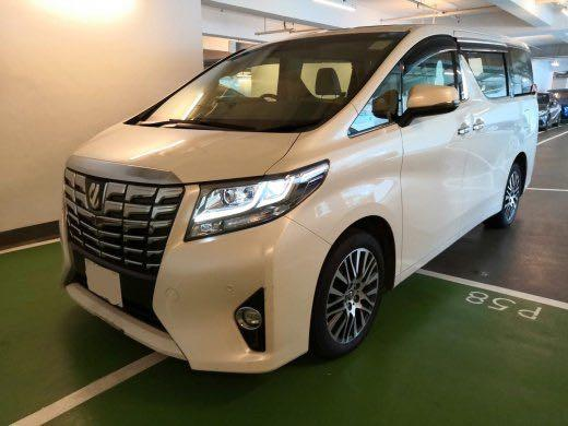 TOYOTA Toyota ALPHARD EXECUTIVE LOUNGE2016