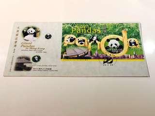 1999年 大熊貓在香港 郵票