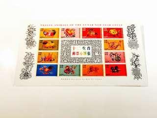 全新 十二生肖 郵票