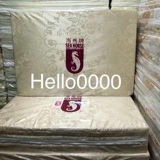 Seahorse Foldable Mattress,sea horse guest bed,3 fold