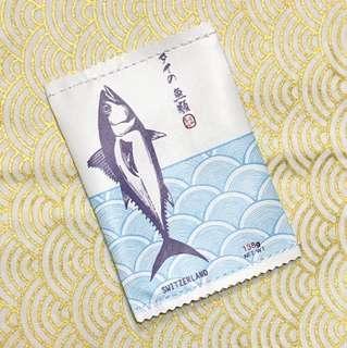 🚚 復古日系秋刀魚零錢包 #半價衣服市集