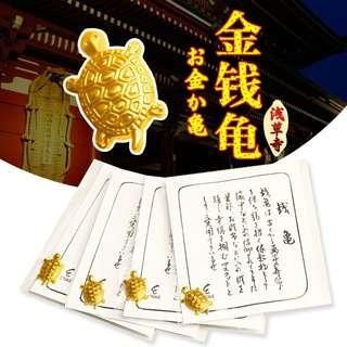 Golden Turtle Japan Sensoji Temple Lucky Attraction Of Wealth