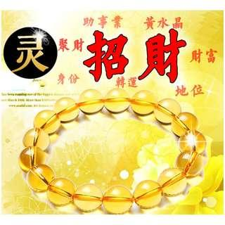 Citrine Crystal Bracelet Yellow Master So Recommend