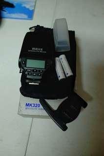 Meike Speedlite (MK320 for Fujifilm)
