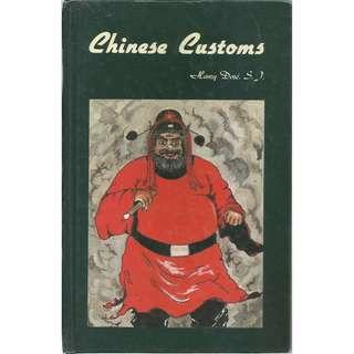 Henry Dore S.J. - Chinese Customs