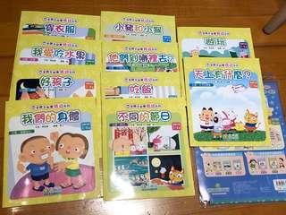 全語文中文圖書-小樹苗
