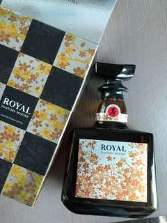 Royal Suntory Whisky- Limited Design Bottle