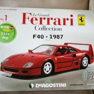 法拉利 Ferrari F40 1/24 Deagostini